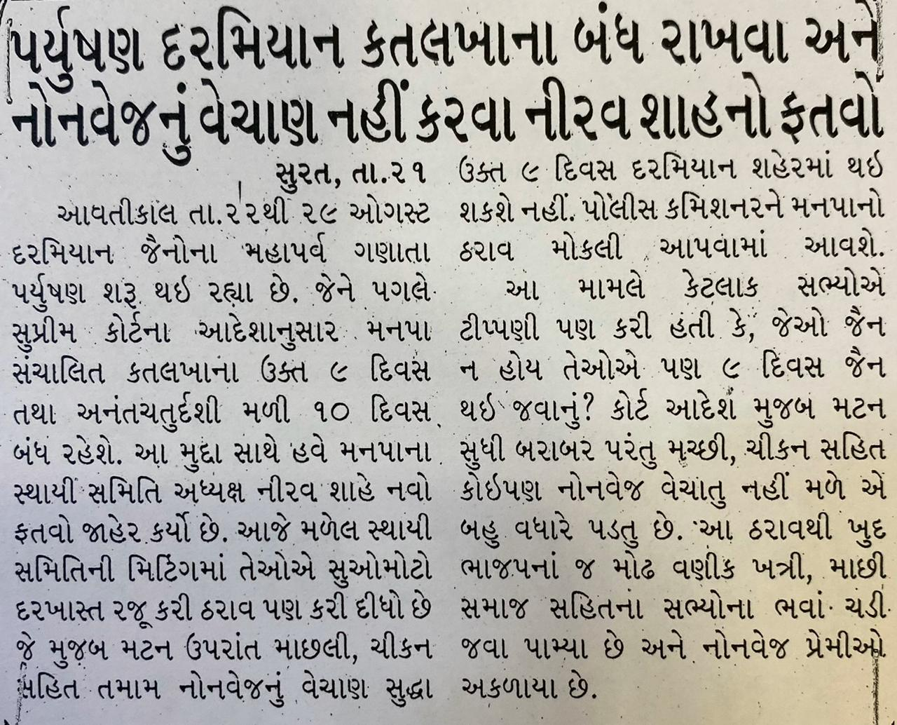 On the ocassion of jain paryushan Nirav Shah requested closing of slaughterhouse and sale of non veg